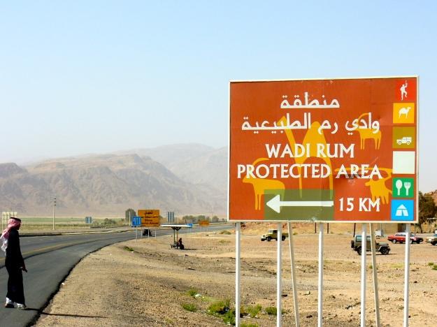 Desert Highways, Wadi Rum, Jordan.