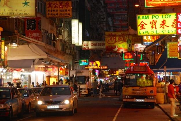 Downtown Hong Kong bustles.  (Photo credit:  R. Bushong)